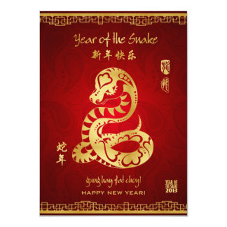 Year of the Snake 2013 - Chinese New year card 11 Cm X 16 Cm Invitation Card