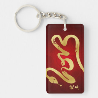 Year of the Snake 2013 - Chinese New Year Key Ring