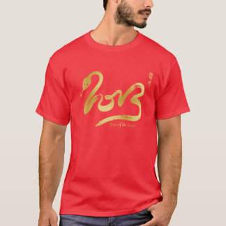 Year of the Snake 2013 - Happy Chinese New Year T-Shirt