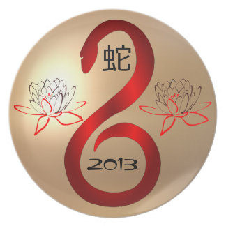 Year of the Snake 2013 plate