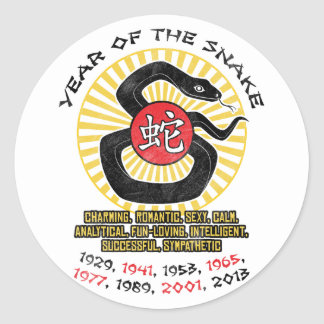 Year of the Snake 2013 Qualities Round Sticker