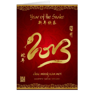 Year of the Snake 2013 - Vietnamese New Year - Tết Cards