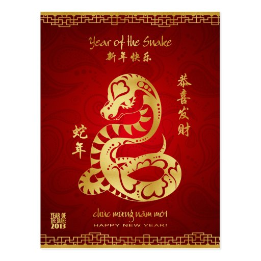 Year of the Snake 2013 - Vietnamese New Year - Tết Postcards