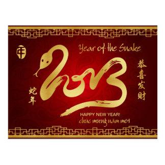 Year of the Snake 2013 - Vietnamese Tet Postcard