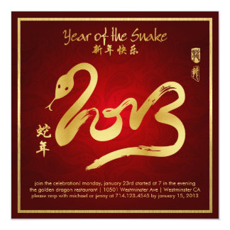Year of the Snake - Chinese New Year 2013 13 Cm X 13 Cm Square Invitation Card