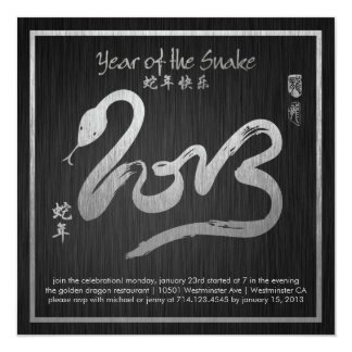 Year of the Snake - Chinese New Year 2013 Personalized Invitations