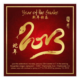 Year of the Snake - Chinese New Year 2013 Custom Invitations