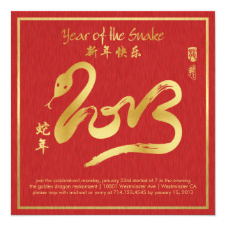 """Year of the Snake - Chinese New Year 2013 5.25"""" Square Invitation Card"""
