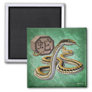 Year of the Snake Chinese Zodiac Refrigerator Magnets