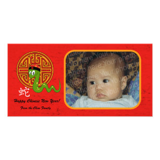 Year of the Snake Personalized Photo Card