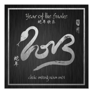 Year of the Snake - Vietnamese New Year 2013 - Tết 13 Cm X 13 Cm Square Invitation Card