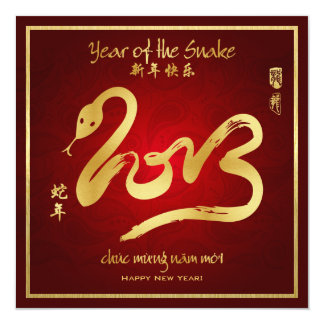 """Year of the Snake - Vietnamese New Year - Tết 2013 5.25"""" Square Invitation Card"""