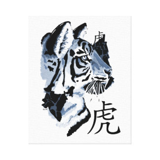 Year of the Tiger (blue) Wrapped Canvas 16 X 20 Canvas Prints