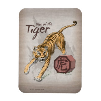 Year of the Tiger Chinese Zodiac Art Magnet