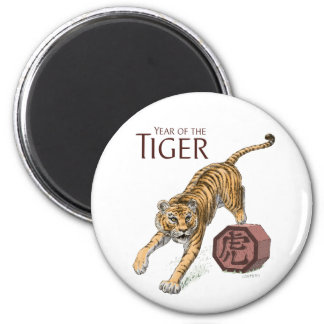 Year of the Tiger Chinese Zodiac Art 2 Inch Round Magnet