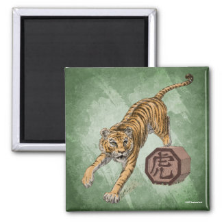 Year of the Tiger Chinese Zodiac Art 2 Inch Square Magnet
