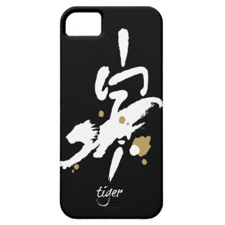 Year of the Tiger - Chinese Zodiac iPhone 5 Case