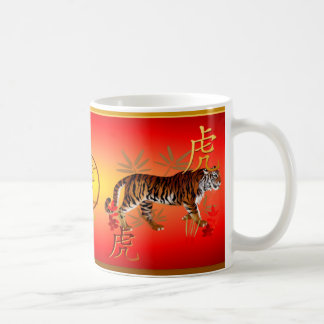 YEAR OF THE TIGER- COFFEE MUG