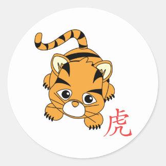 Year of the Tiger Cutie Round Sticker
