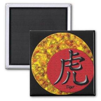 Year of the Tiger: Gold and Red Magnet