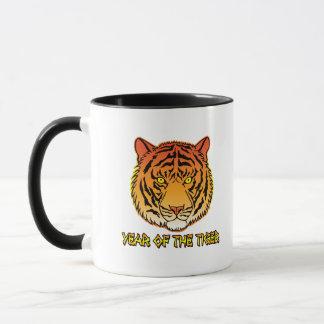 Year of the Tiger Portrait Mug