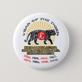 Year of the Tiger Qualities 6 Cm Round Badge