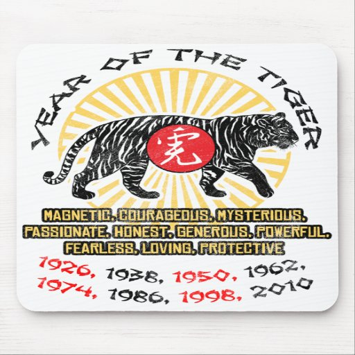 Year of the Tiger Qualities Mouse Pads