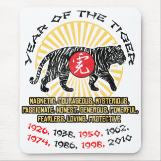 Year of the Tiger Qualities Mouse Pad