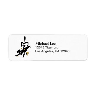 Year of the Tiger Return Address Label