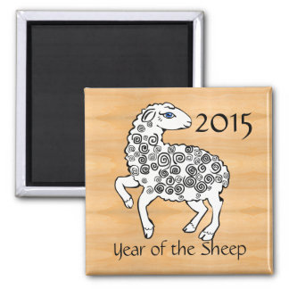 Year of the Yin Wood Sheep 2015 Square Magnet