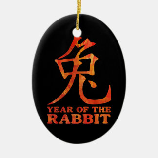 Year Rabbit Symbol Ornament
