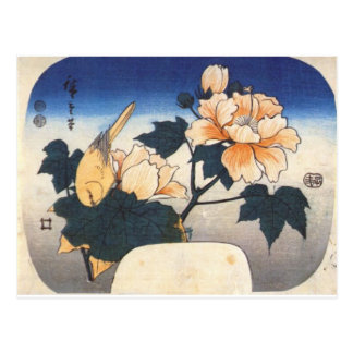 Yellow bird and cotton rose by Hiroshige Postcard