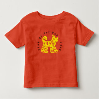 Yellow Chinese Papercut Dog Year 2018 Toddler Tee