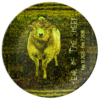 Yellow Ram Year of Sheep Customizable Text Porcelain Plate