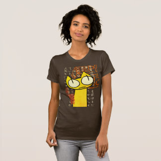 Yellow Staring Cat T-Shirt