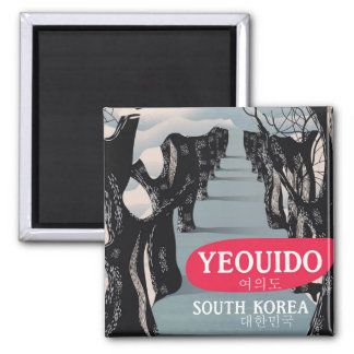 Yeouido South Korea travel poster Magnet