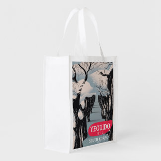 Yeouido South Korea travel poster Reusable Grocery Bag
