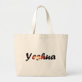 Yeshua 1 effet braise jumbo tote bag