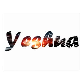 Yeshua 1 effet braise postcard