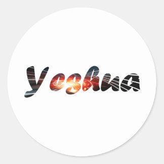 Yeshua 1 effet braise round sticker