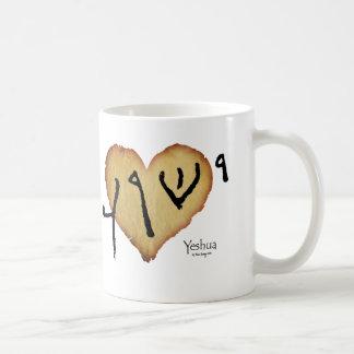 Yeshua: Handwritten Name of Jesus Coffee Mug