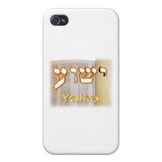 Yeshua in Hebrew iPhone 4 Case