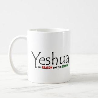 Yeshua Jesus Christmas Reason for the Season Coffee Mug