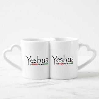 Yeshua Jesus Christmas Reason for the Season Coffee Mug Set