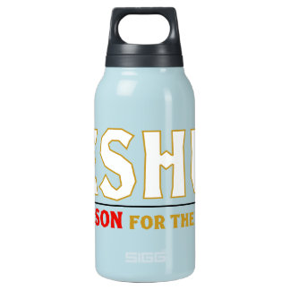 Yeshua Jesus Christmas Reason for the Season Insulated Water Bottle