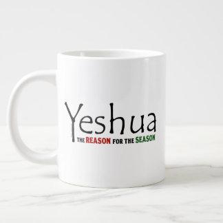 Yeshua Jesus Christmas Reason for the Season Large Coffee Mug