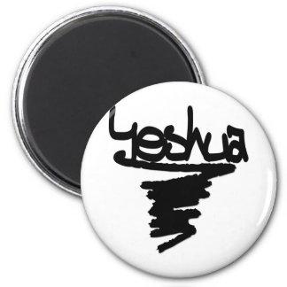 Yeshua peinture noire refrigerator magnet