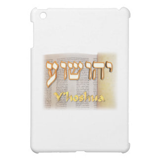 Y'hoshua in Hebrew Cover For The iPad Mini