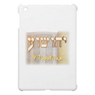 Y'hoshua (Jesus) in Hebrew iPad Mini Cases