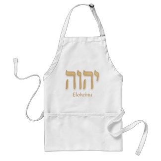 YHVH Eloheinu Modern Hebrew Standard Apron